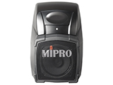 Mipro MA-101EXP Extension Speaker