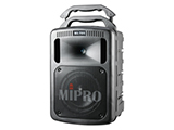 Mipro MA708EXP Extension Speaker