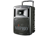 Mipro MA-808EXP Extension Speaker