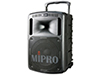 Mipro MA808EXP Extension Speaker